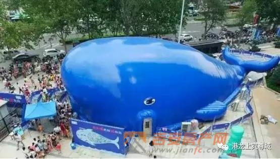 一个由港龙斥巨资打造的梦幻鲸鱼岛儿童乐园,即将震撼来袭