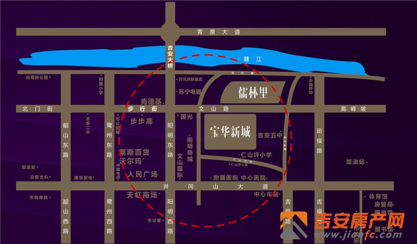 吉安房产网-宝华新城区位图