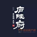 碧桂园正荣·庐陵府_吉安房产网