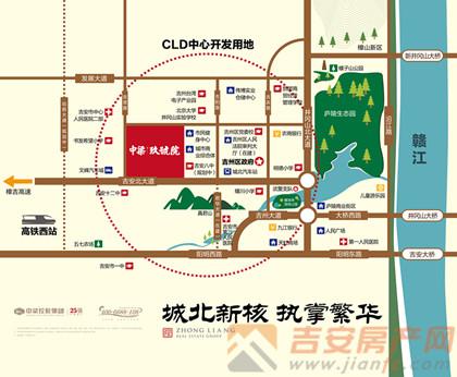 中梁玖號院位置图-吉安房产网