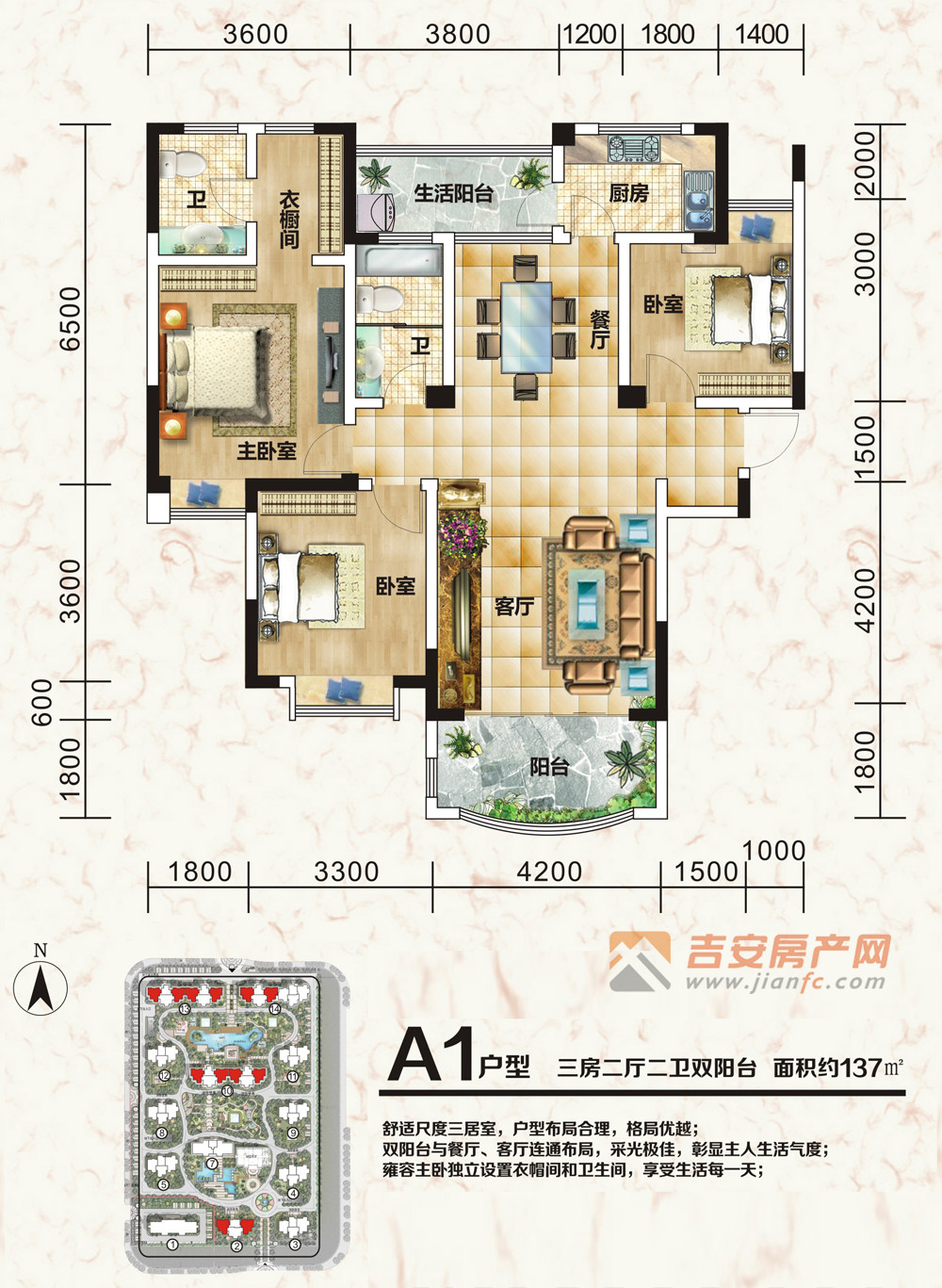 一楼三房一厅一卫设计图