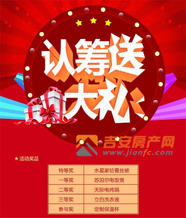 国庆 中秋 家纺 海报