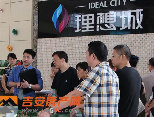 吉安房产网-理想城项目