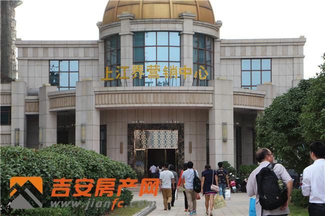 吉安房产网-上江界项目