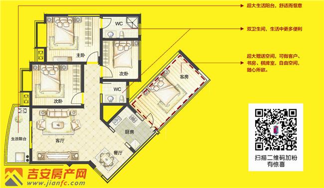 两面采光8米宽15米长房子设计图