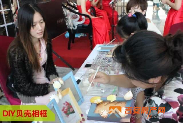 吉安房产网-万尚・庐陵文化商业广场 欢乐五一,真情相约。