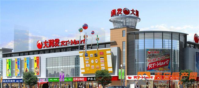 枫丹白露一路之隔大润发商圈-吉安房产网