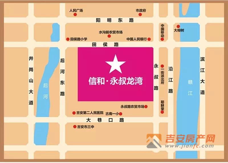 吉安房产网-信和·永叔龙湾区位图