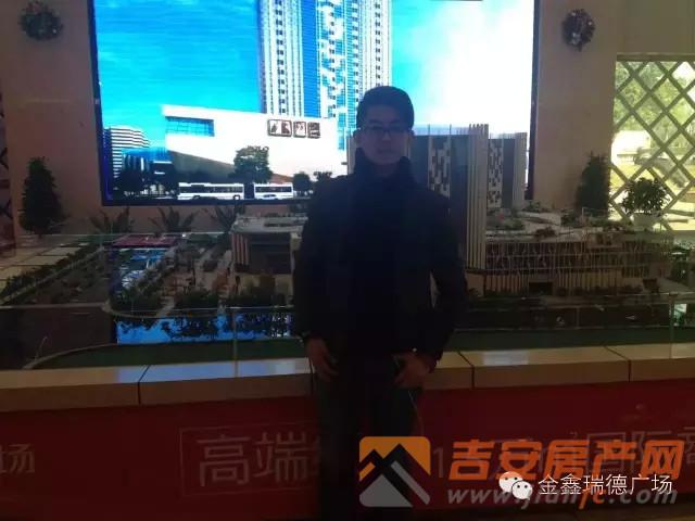 2016年3月26日,上海笕尚服饰有限公司全国拓展总监张总对金鑫瑞德广场进行了深入考察,对金鑫瑞德广场商业定位及市场发展潜力给予肯定与认可,同时就双方合作交换了意见。 上海笕尚服饰有限公司拥有MJstyle,TOPFEELING等大型零售品牌业务,公司由平海房产投资公司和IDG资本共同投资组建,拥有雄厚的资本力量,以及设计研发、生产和加工能力,立志做中国最具风格化的时装品牌。  MJStyle注重消费者体验,宽敞惬意的店铺结合对陈列创意、动线考量、服务理念等与消费者购物息息相关的细节的把控,打造充满乐趣的