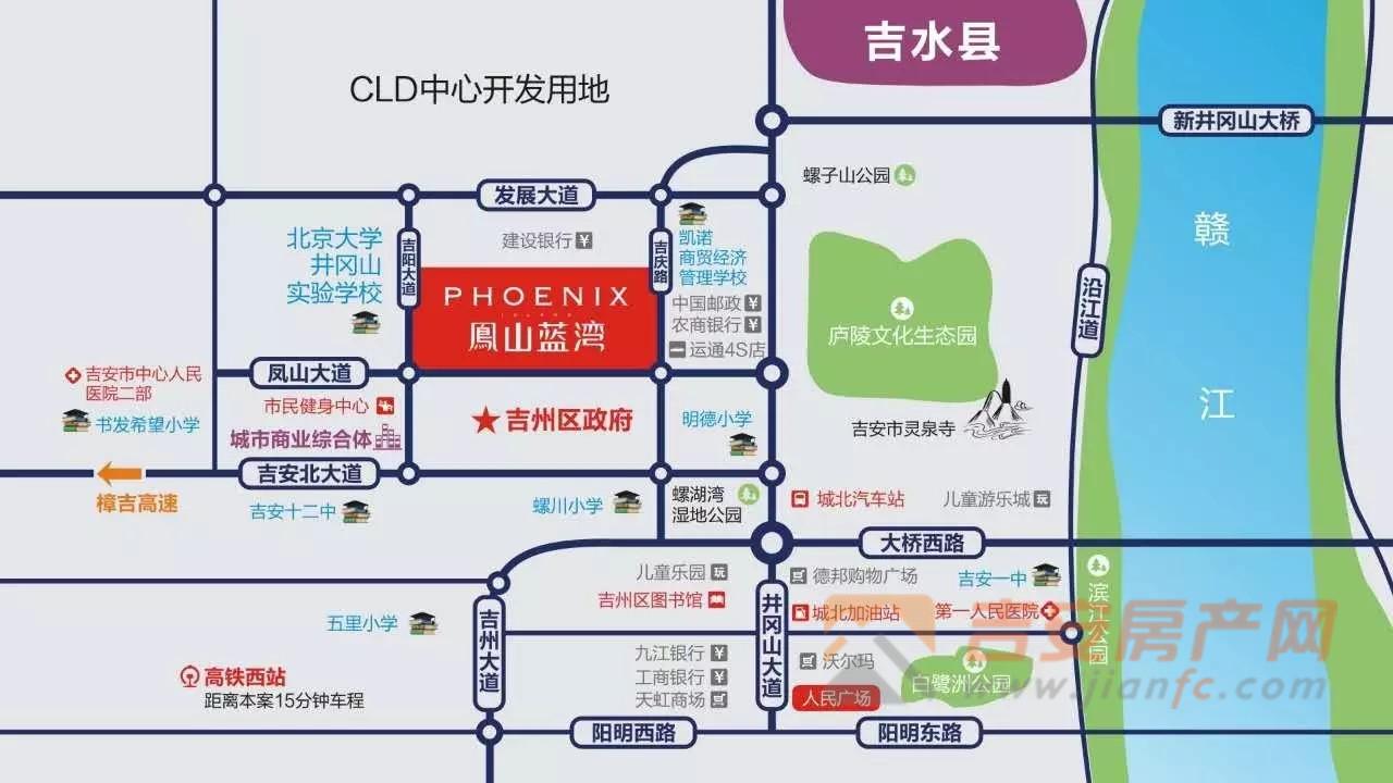 凤山蓝湾区位图-吉安房产网
