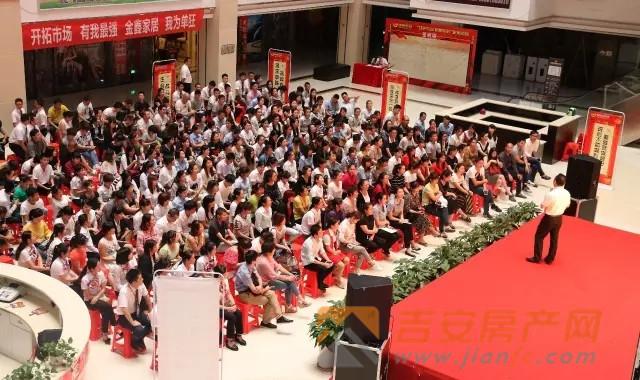 金鑫红色华诞促销启动大会-吉安房产网