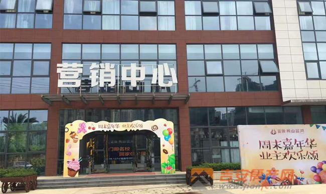 凤山蓝湾周末嘉年华-吉安房产网