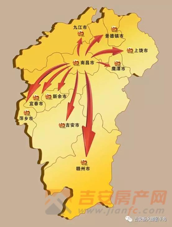 【恒大御景半岛】42万方江景钜作,为荣耀而来!-吉安