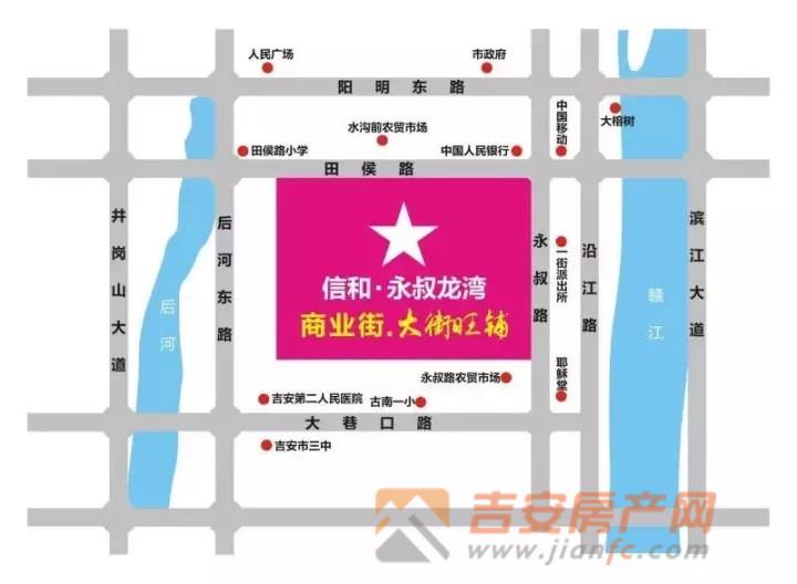 永叔龙湾区位图-吉安房产网