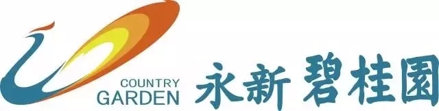 永新碧桂园logo-吉安房产网