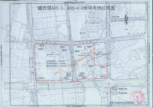 【DDA2017031】赣江西堤A05-03、A05-04-02地块红线图-吉安房产网