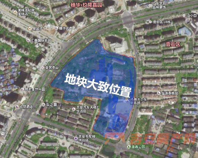 出让地块位置示意图-吉安房产网
