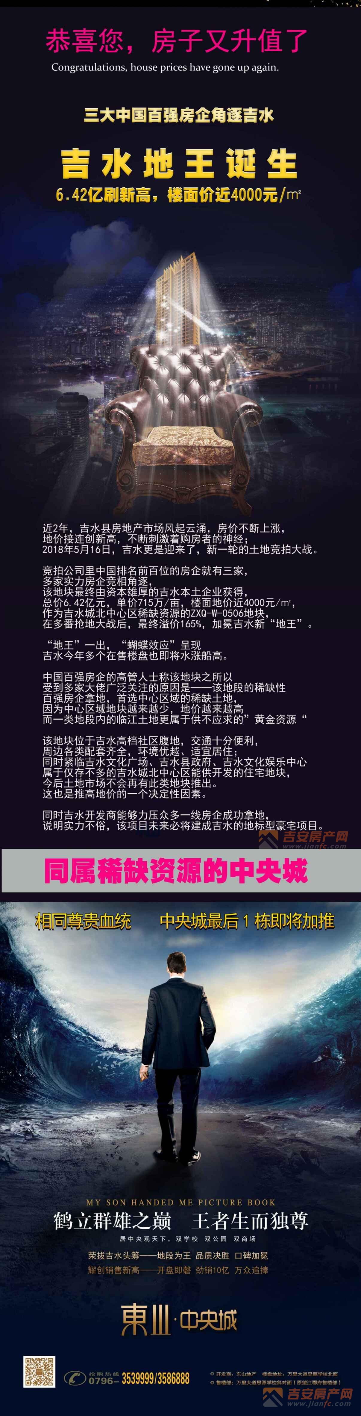 江城足球网的微博_微博华夏棋牌官方下载_华夏棋牌官方下载官网_【官网唯一网站】>>>欢迎.