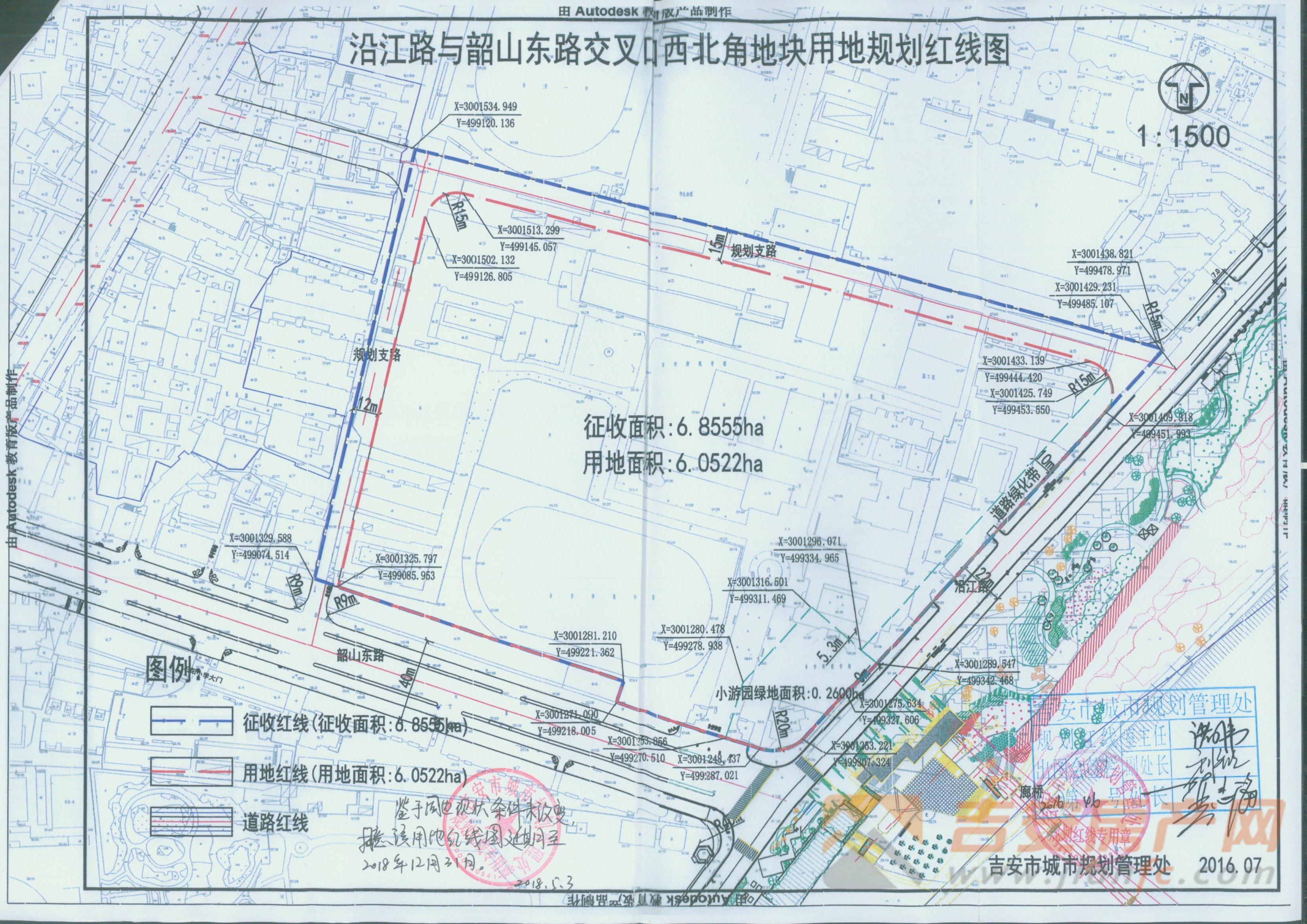 用地规划红线图-吉安房产网