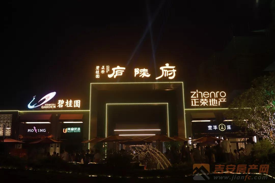 碧桂园正荣庐陵府-吉安房产网