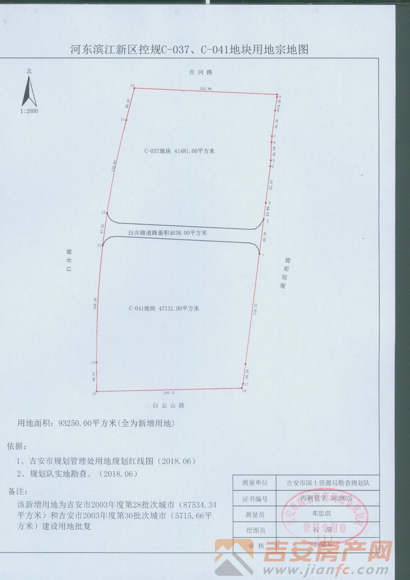 用地宗地图-吉安房产网