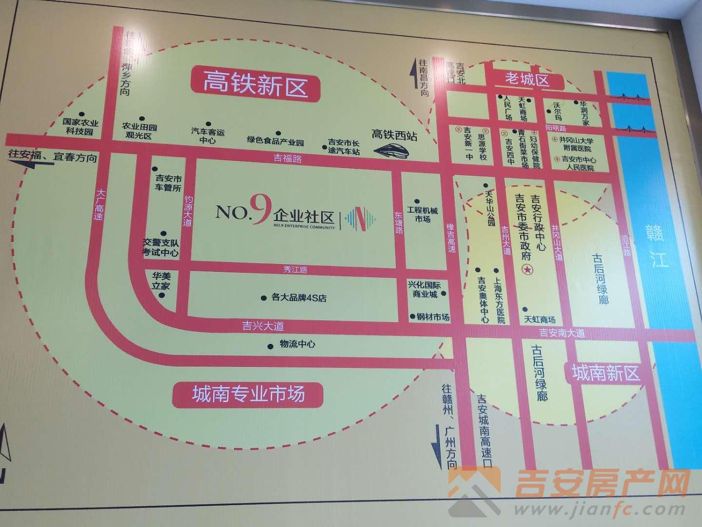 第九企业社区位置图-吉安房产网
