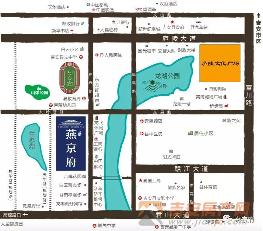 燕京府位置图-吉安房产网