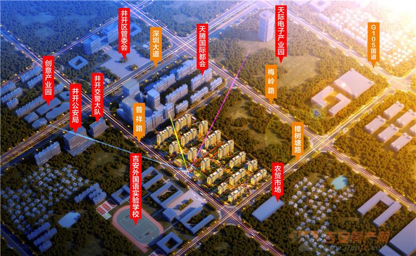 紫金·凤凰城鸟瞰图-吉安房产网