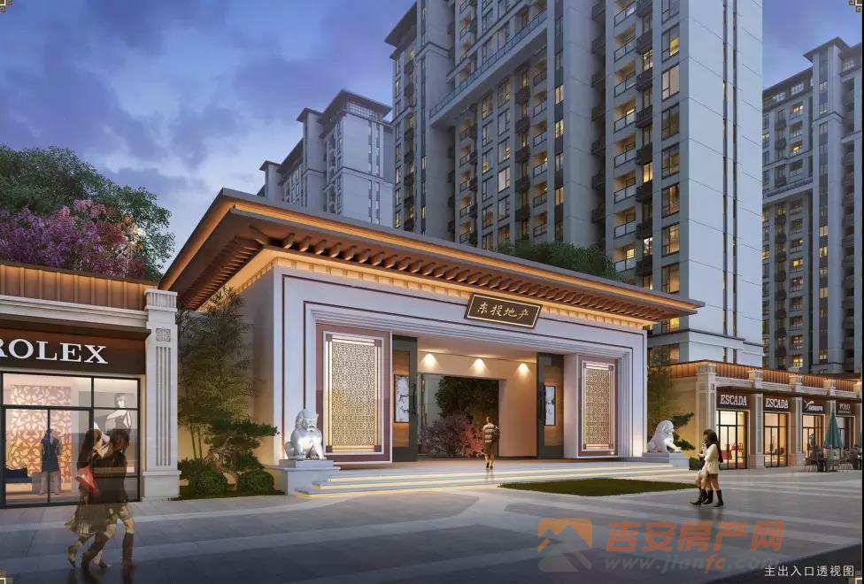东投地产吉安项目效果图-吉安房产网