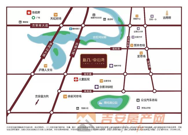 新力·帝泊湾区位图-吉安房产网
