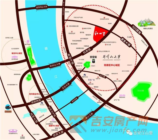 江山里区位图-吉安房产网