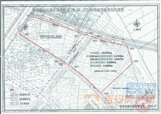 【DDA2018036】城南核心区滨水图纸控规CZ除雾器钢结构地区图片