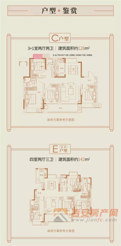 蓝光雍锦半岛户型图-吉安房产网