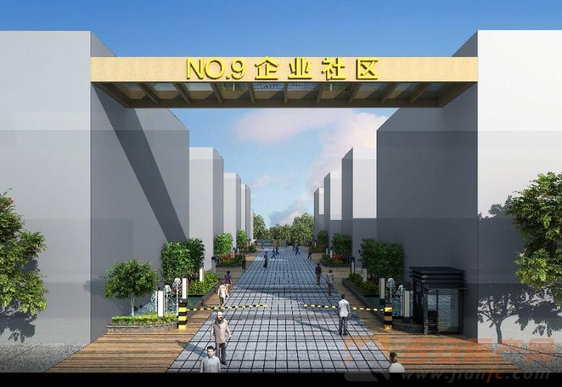 第九企业社区效果图-吉安房产网