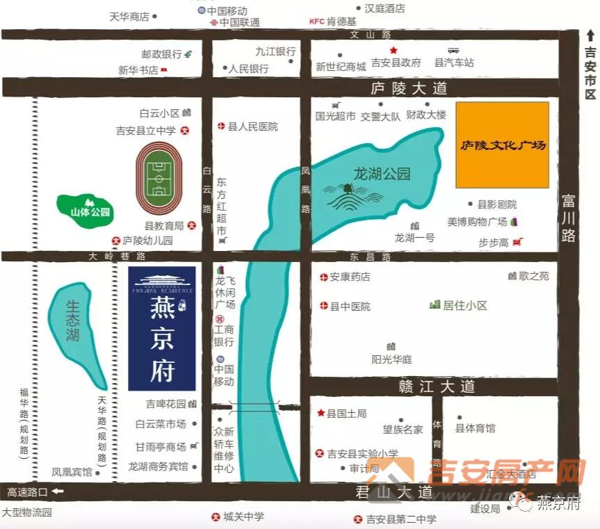 燕京府区位图-吉安房产网