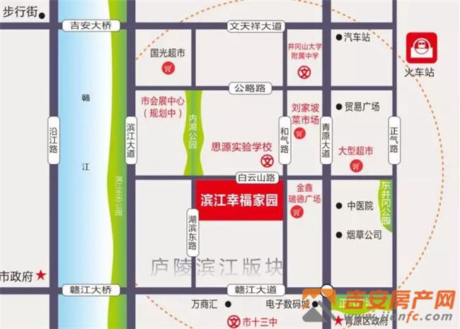 滨江幸福家园区位图-吉安房产网