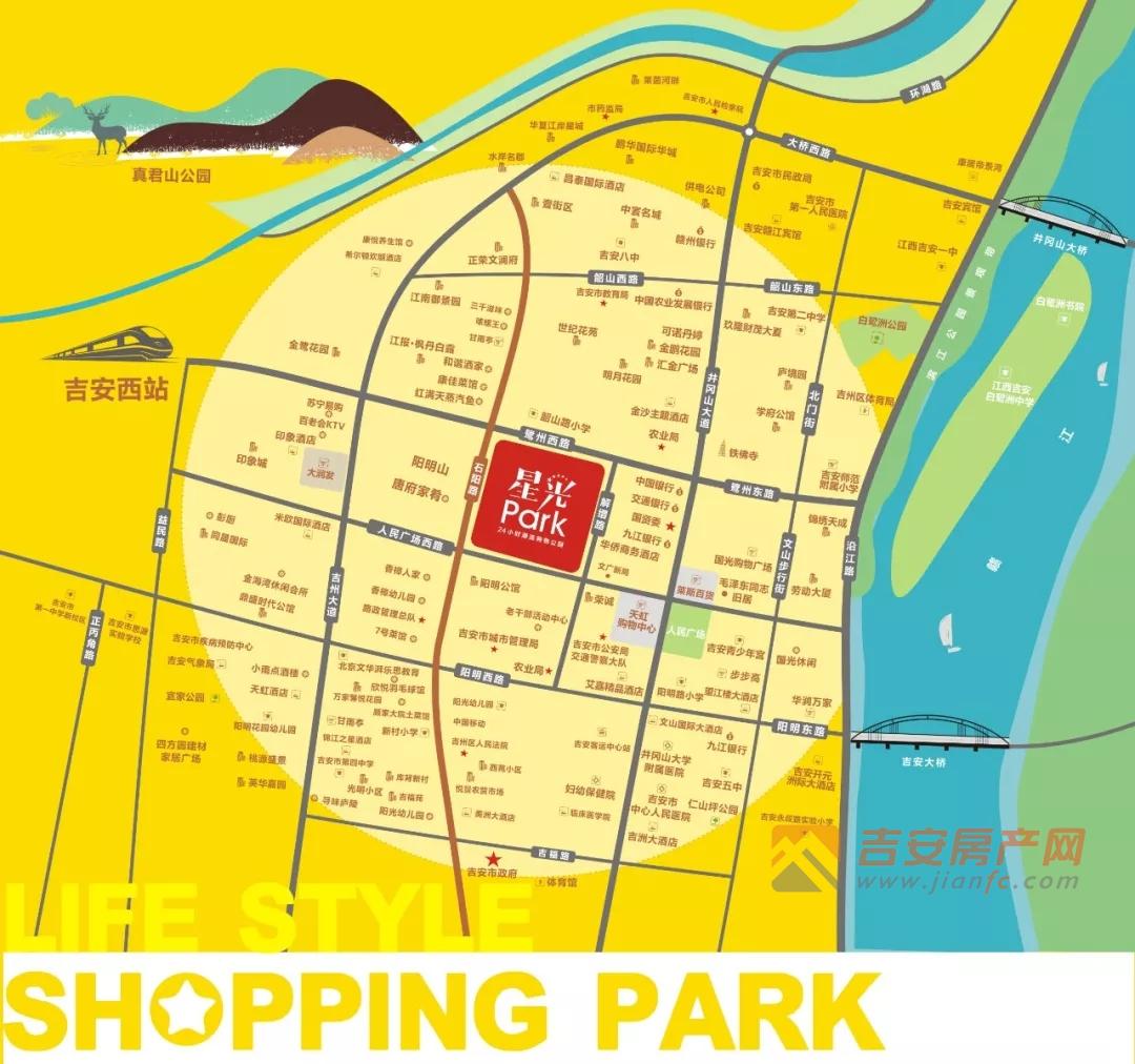 星光park区位图-吉安房产网