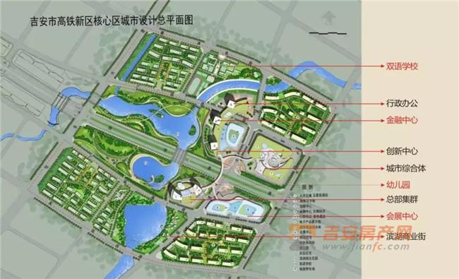 高铁新区核心规划-吉安房产网