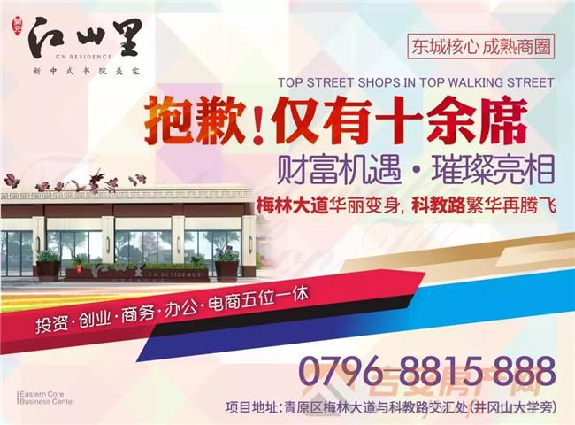 开元江山里临街车库即将公开选购-吉安房产网