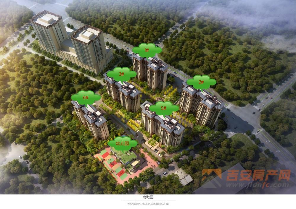 天悦国际楼号图-吉安房产网