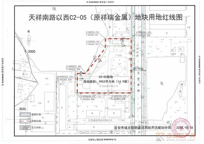 规划图-吉安房产网