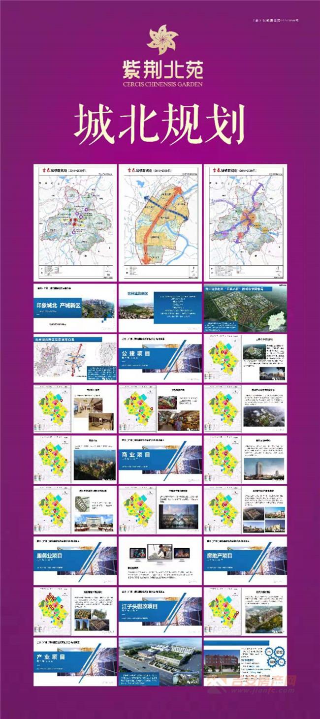 城北规划图-吉安房产网