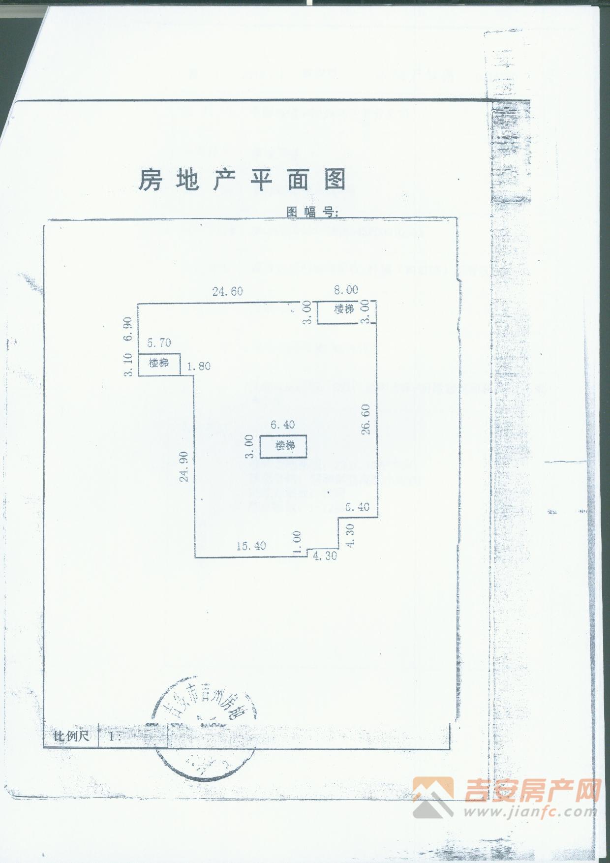 房地产平面图-吉安房产网