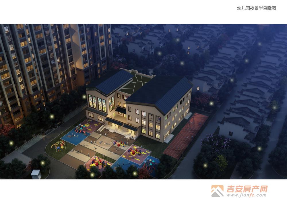 地块规划设计方案效果图-吉安房产网