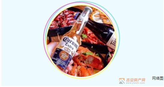 啤酒美食效果图-吉安房产网
