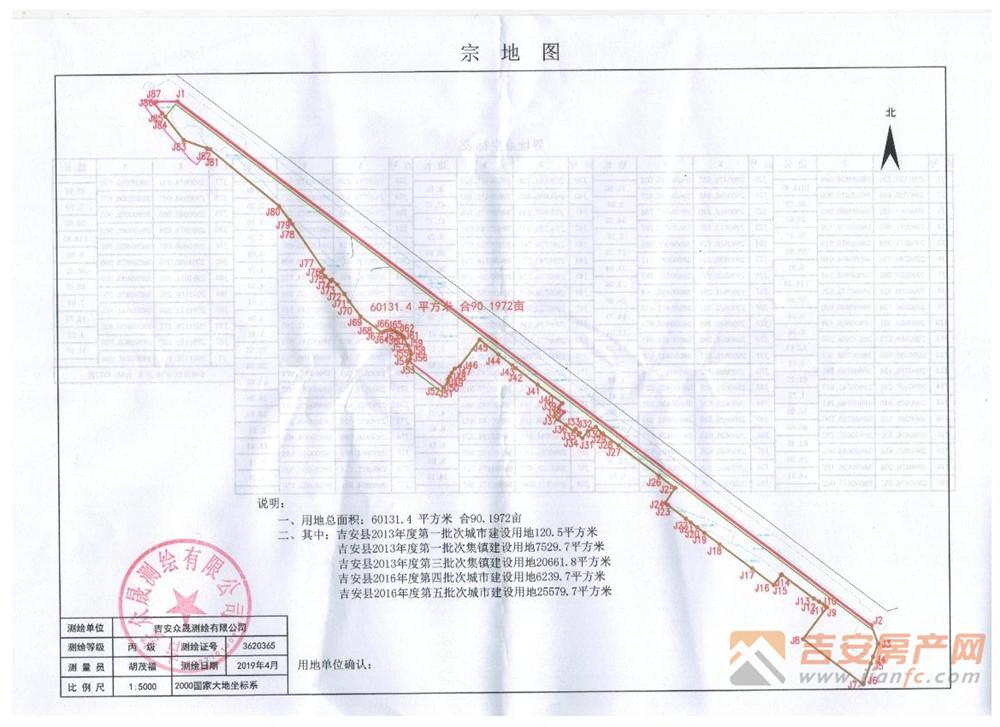 地块红线图-吉安房产网