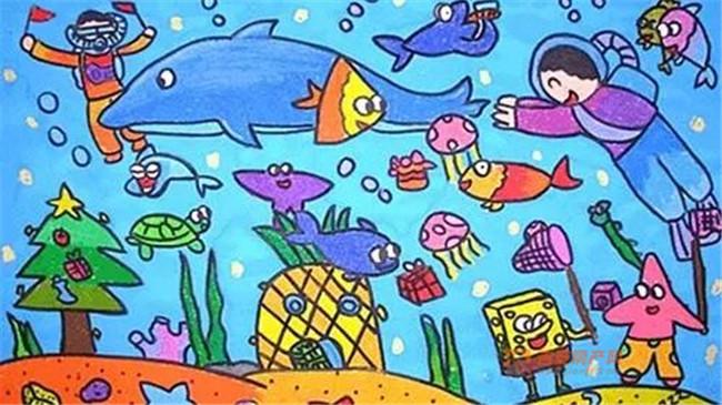 海洋世界效果图-吉安房产网