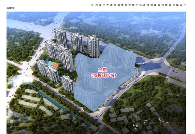 出让地块项目鸟瞰图-吉安房产网