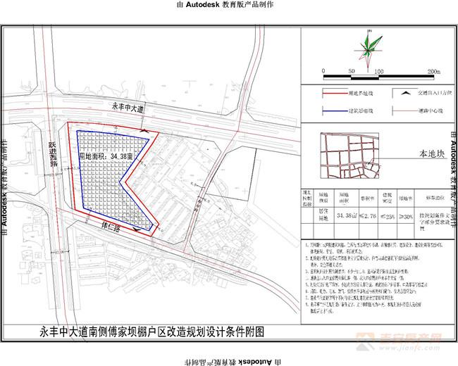 DDJ2019046地块红线图-吉安房产网