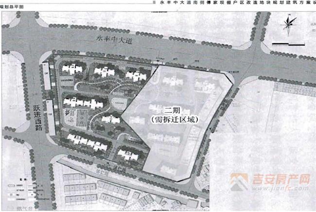 出让地块规划总平面图-吉安房产网